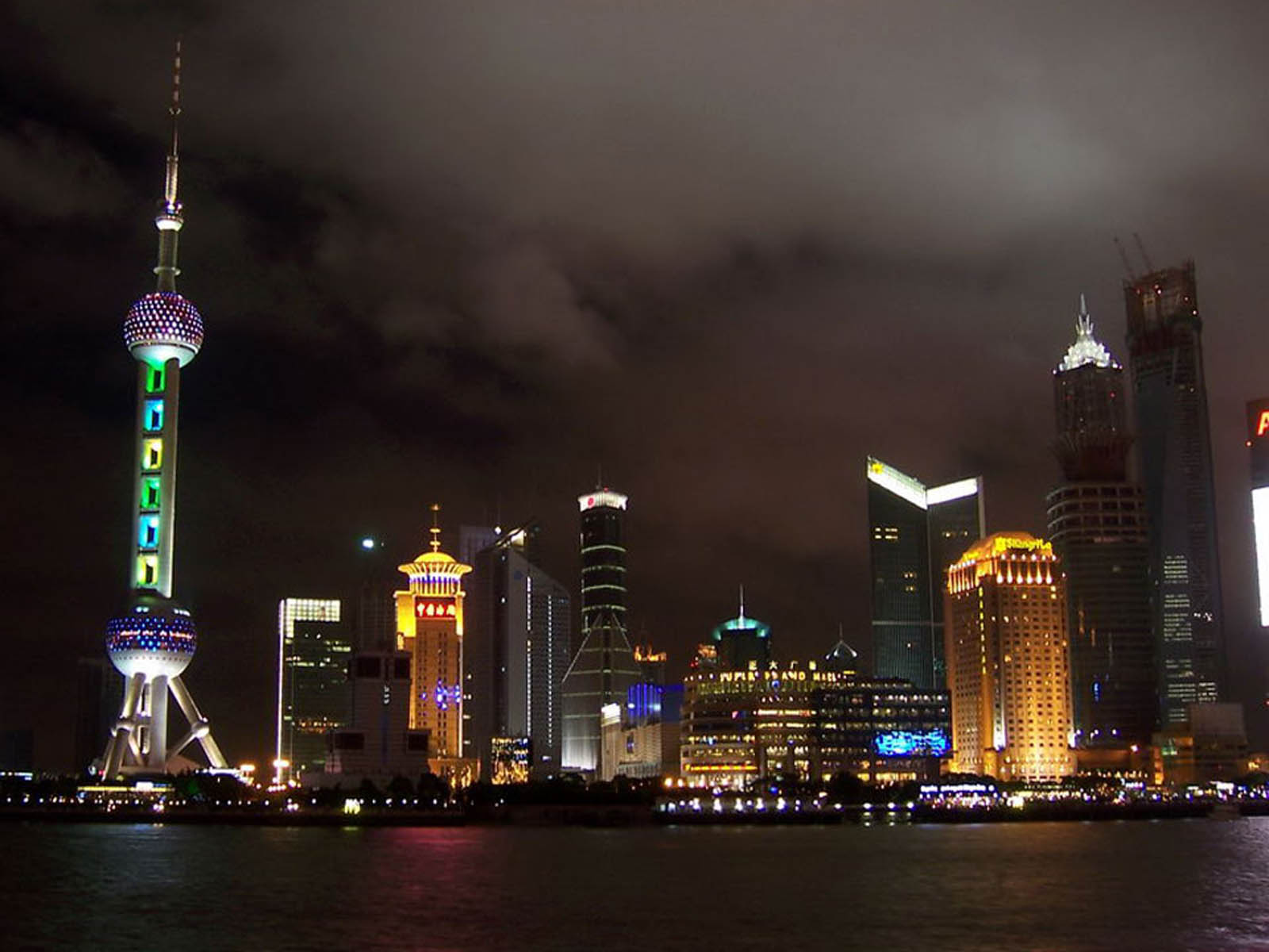 quality china wallpapers countries - photo #35